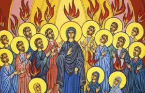 Pentecostés: cubeta de agua fría que nos despierta de la mediocridad
